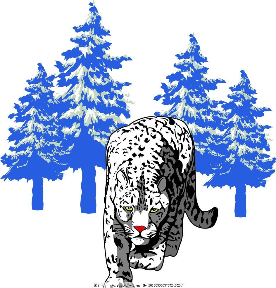 杉树 豹子 雪豹 雪杉 矢量素材 黑白矢量 动物 设计 动漫动画 其他 ai