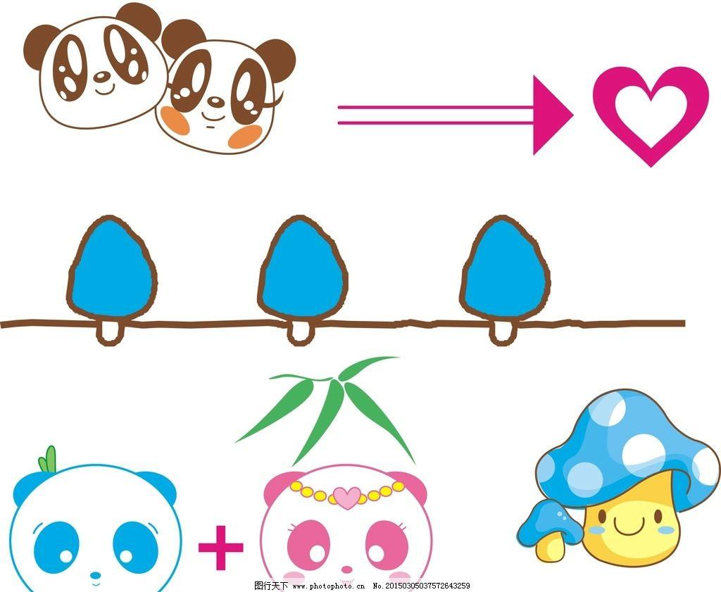 卡通熊猫 蘑菇图片