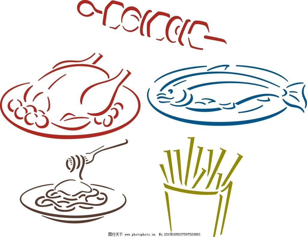 卡通素材 素材 矢量线条 素描 手绘 简洁 美食 餐饮美食 甜品 甜点 肉