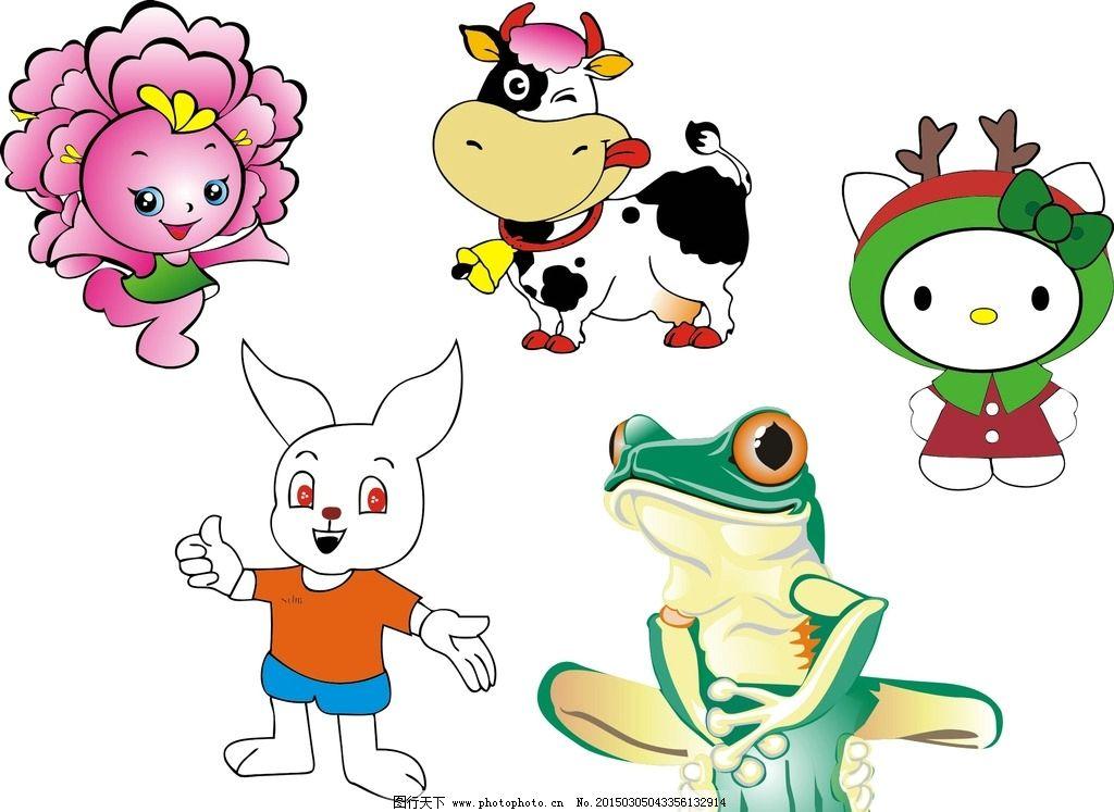 卡通青蛙 奶牛图片