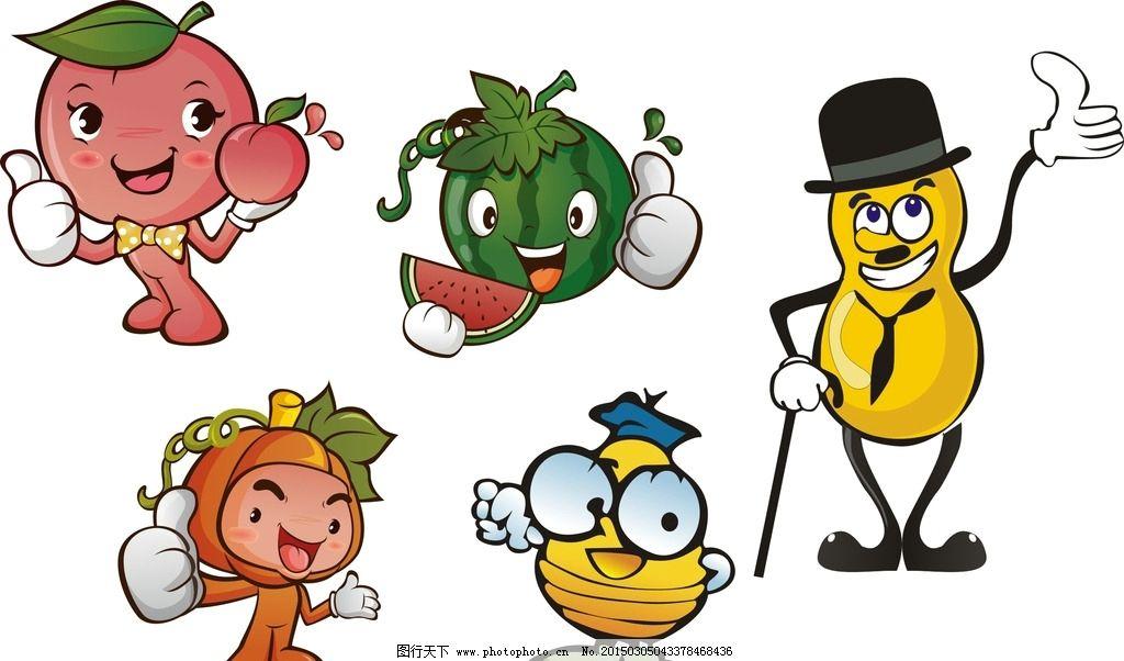 卡通水果表情图片_ppt图表