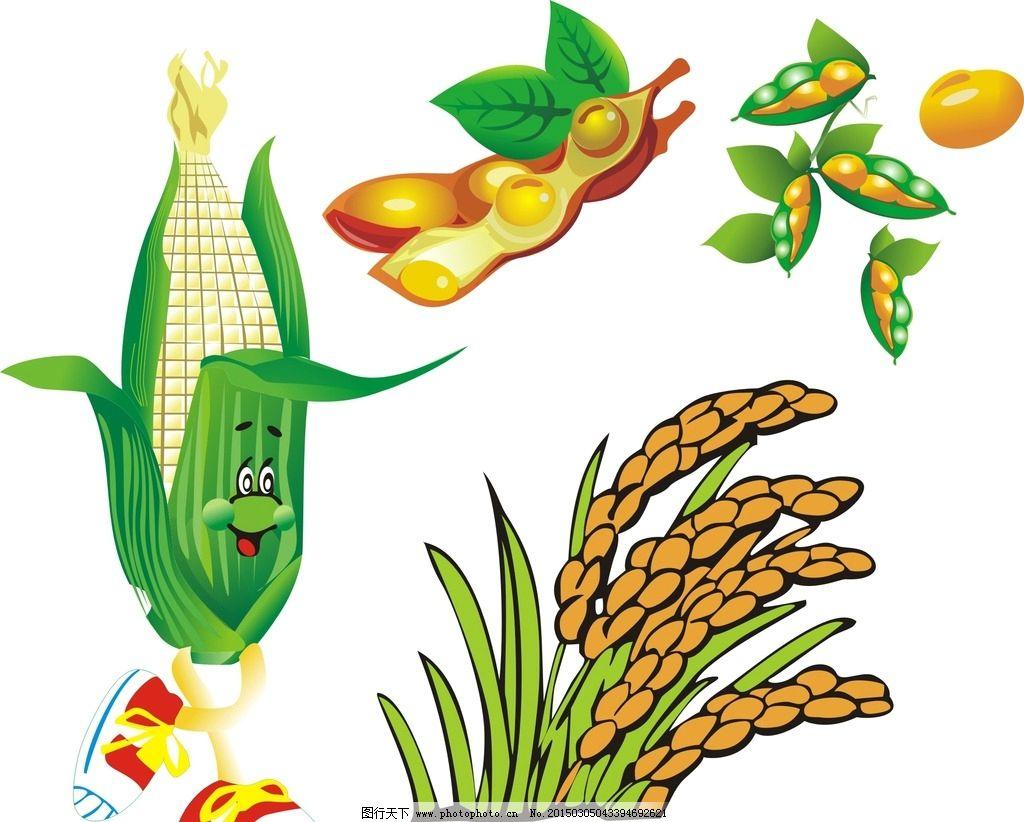 卡通玉米 大豆图片,卡通素材 可爱 手绘素材 儿童素材