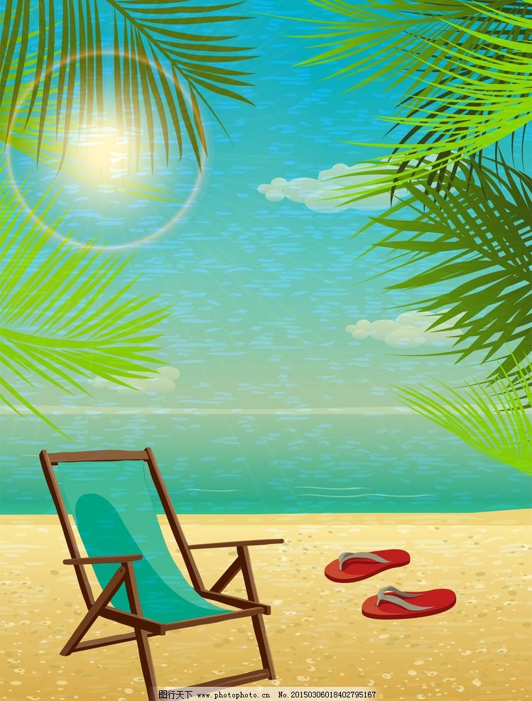 阳光 椅子 白云 蓝天 大海 沙滩 海滩 唯美 自然风景 设计 动漫动画