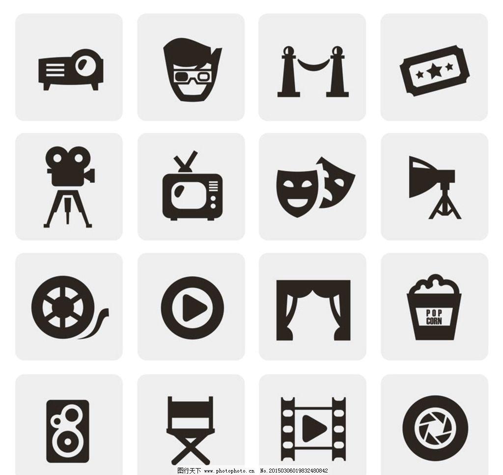 电影图标 摄像机 胶片