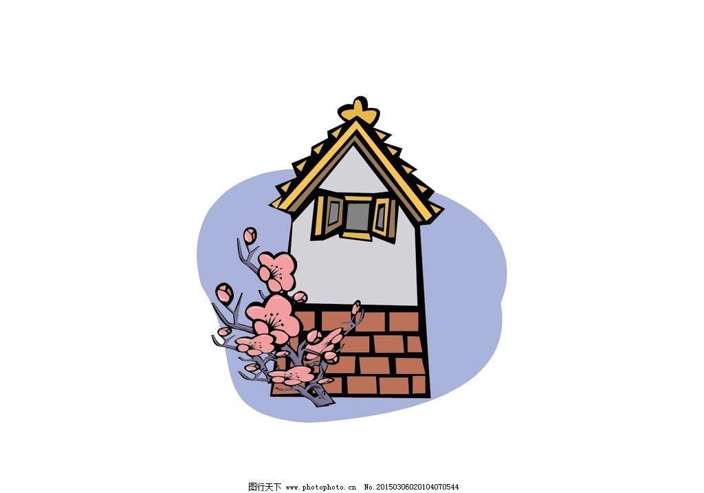 房子 梅花 房屋 城堡 墙  设计 标志图标 其他图标  eps