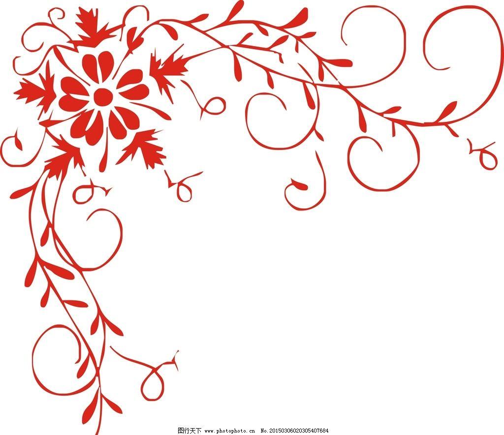 花边 设计 制作 装潢 打印 设计 底纹边框 花边花纹 cdr