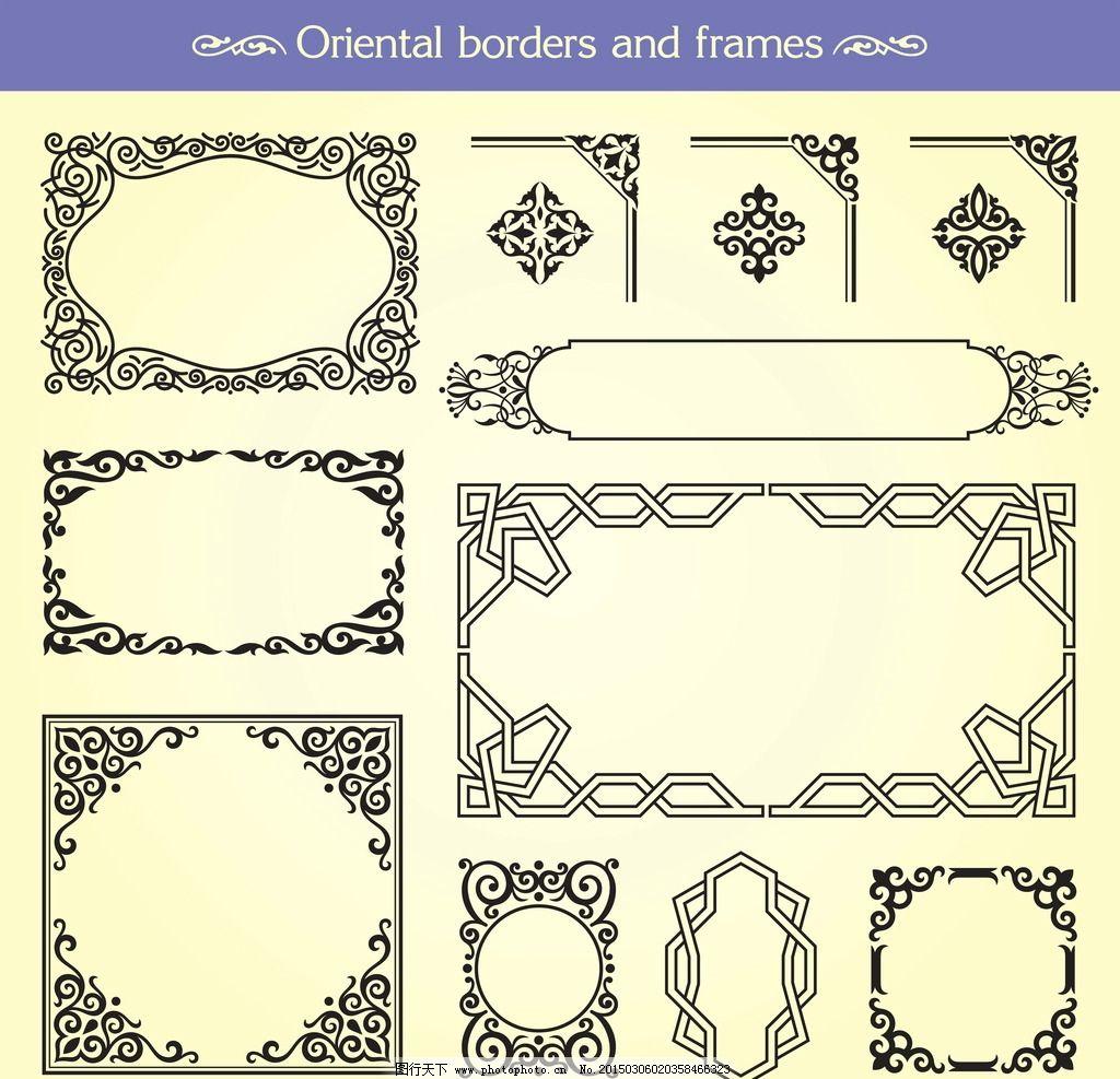 欧式花纹图片,花边 边框 角花 花纹分割线 装饰花纹