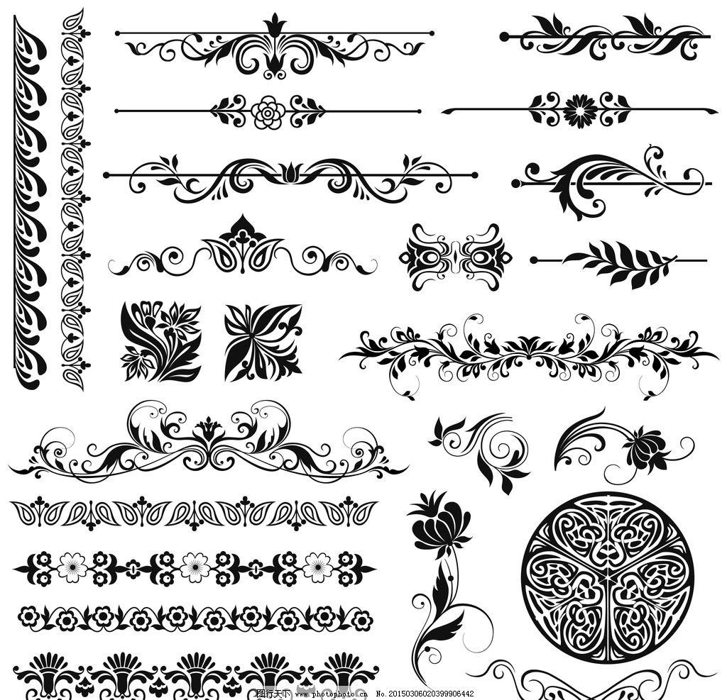 欧式花纹 花边 边框 角花 花纹分割线 装饰花纹 花纹背景 花纹 古典花