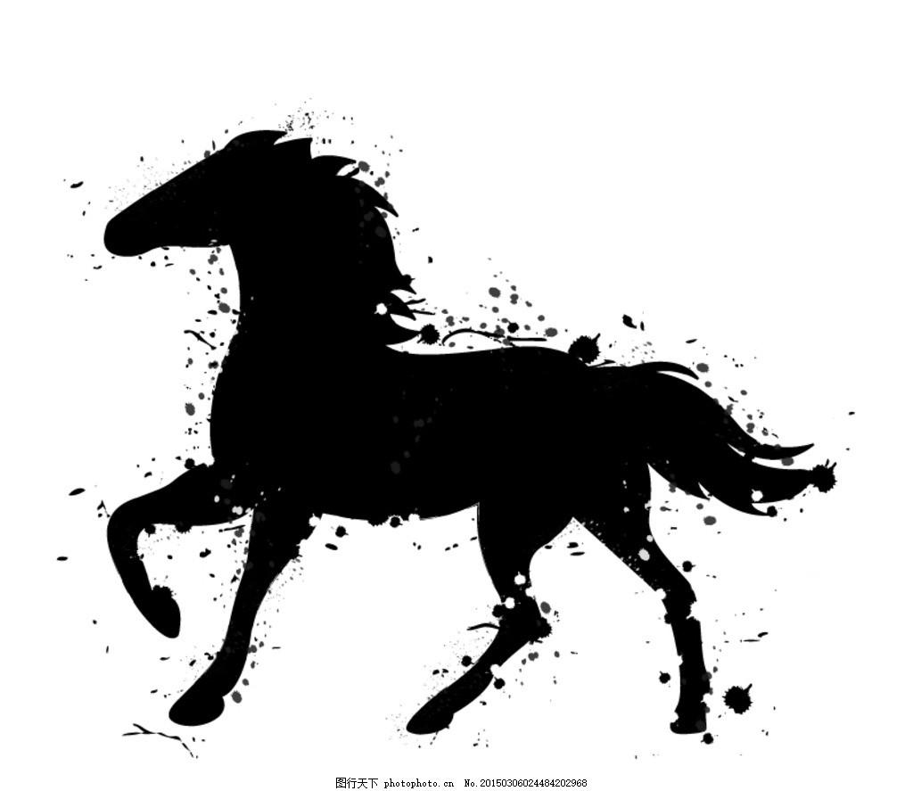 骏马 马 奔驰 飞驰 奔跑 水彩 喷溅 黑色 剪影 动物 矢量动物 设计
