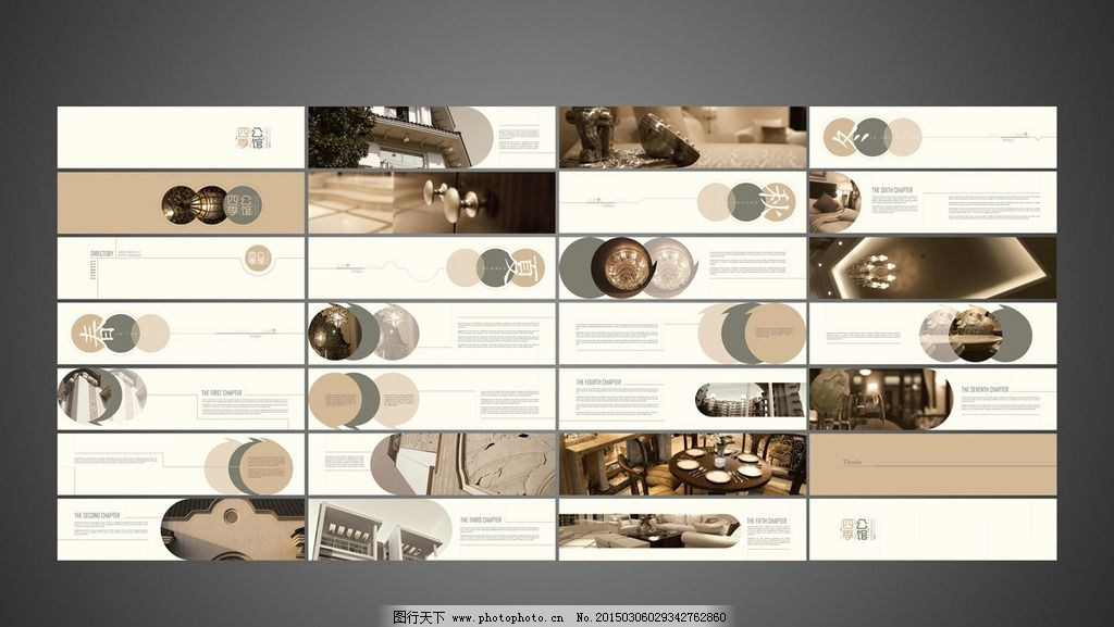 企业画册 佛教 企业文化 手册 锦绣城 中式 中国风画册 精美楼书 高档