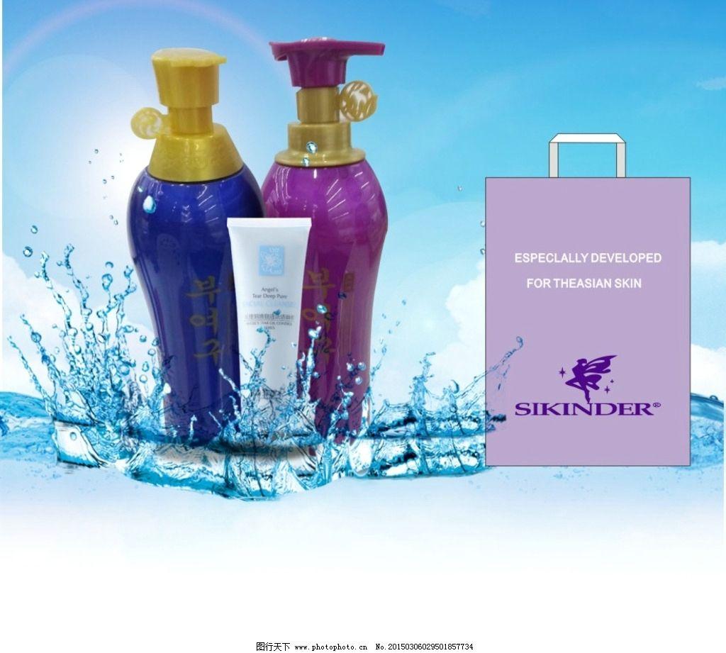 韩国化妆品 熊津化妆品 化妆品广告 化妆品海报 化妆品包装 化妆品宣传单