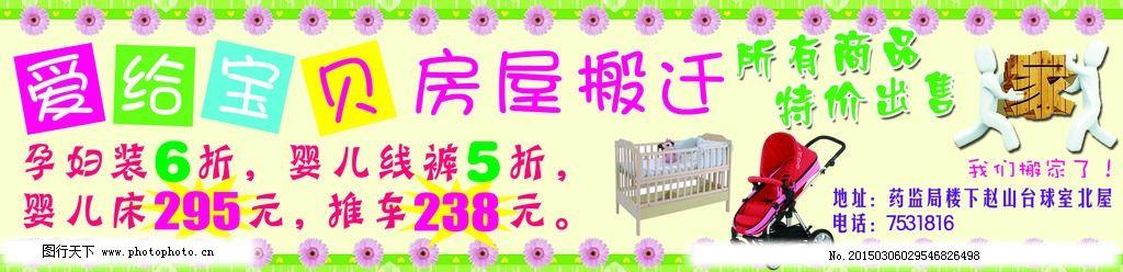 孕婴童装 儿童 婴儿 奶粉