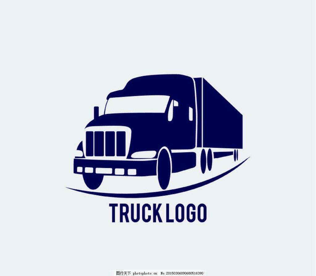 蓝色汽车标志矢量素材 图标 货车 交通 交通工具 卡车 生活百科