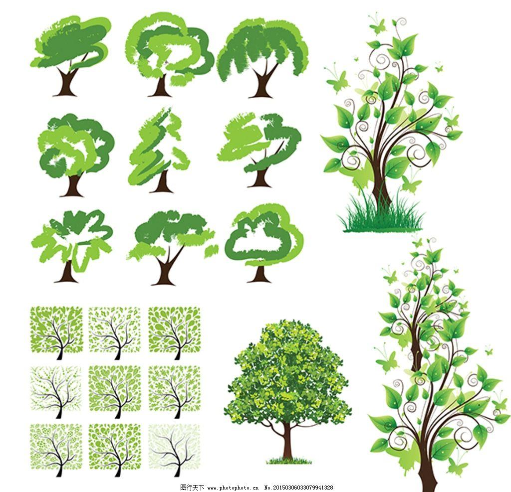 树素材 环保素材 效果图素材 园林素材 绿树 矢量树 树图标 花卉植物