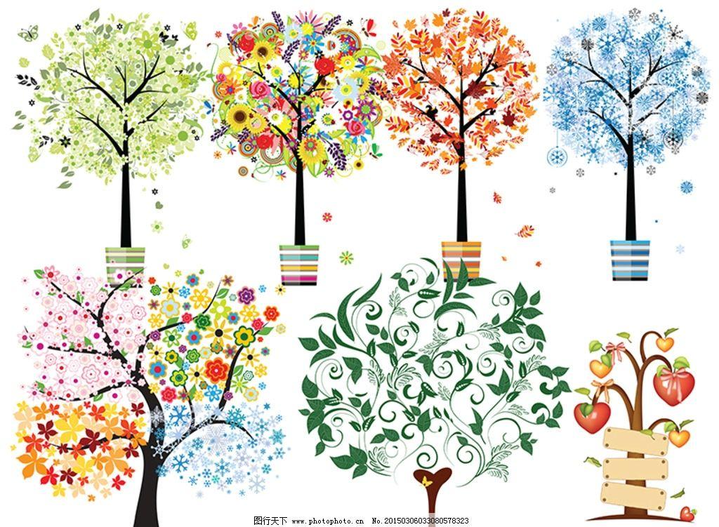 树素材 矢量树木 树木图案 树木插图 可爱树 抽象树形 心形树 环保
