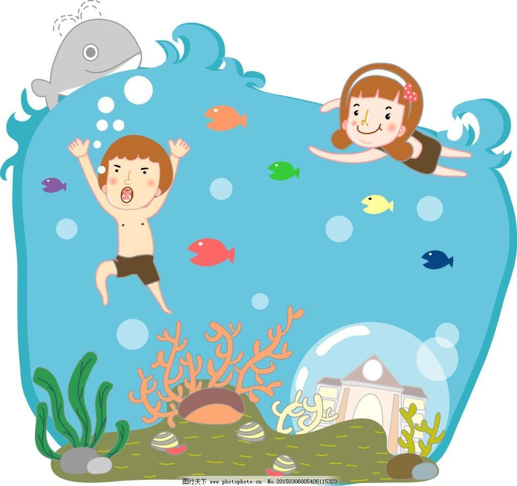 校园生活-游泳
