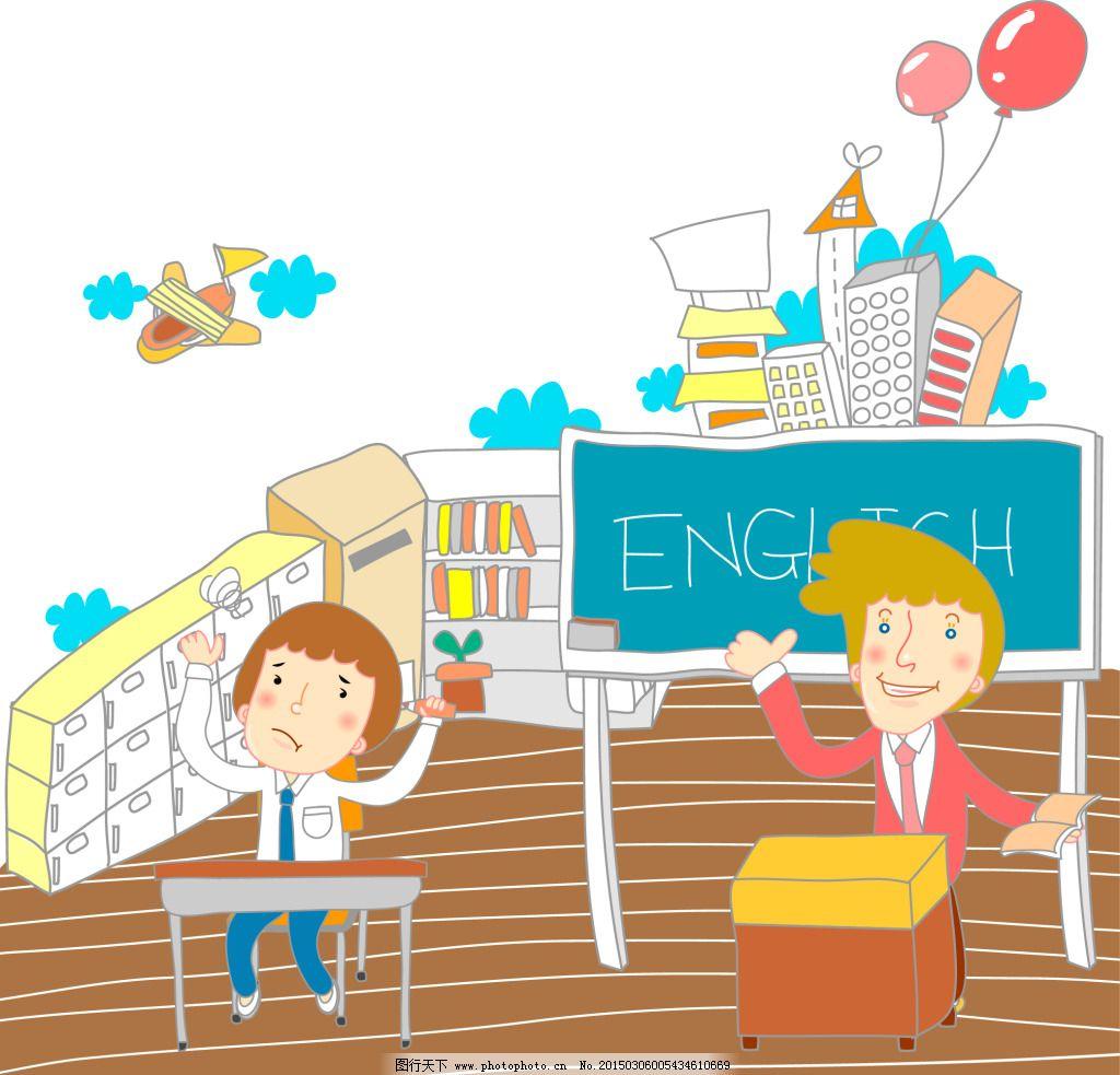 英文 校园学习 学校 教室 英文 老师 同学 黑板 上课 矢量图 矢量人物