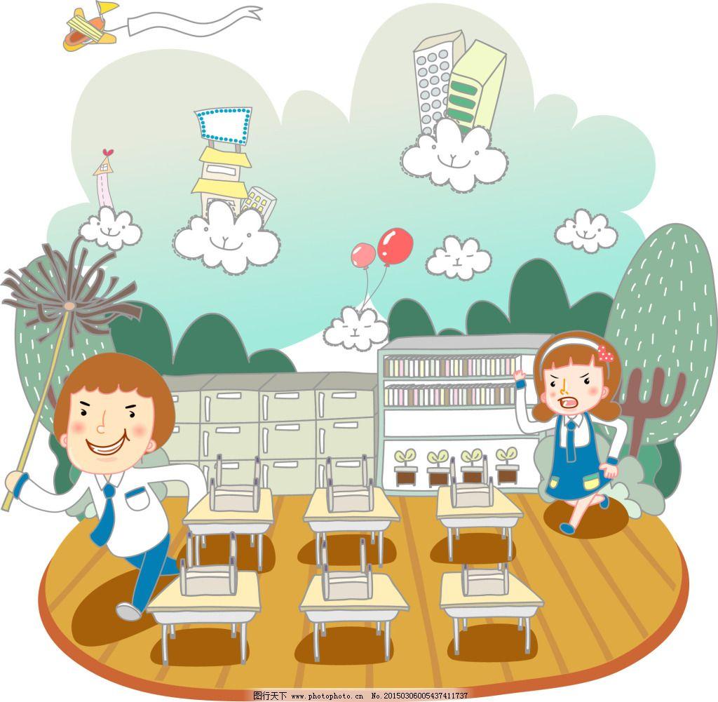 在教室追逐的学生免费下载 教室 卡通 跑步 人物 向量 人物 卡通 彩绘图片