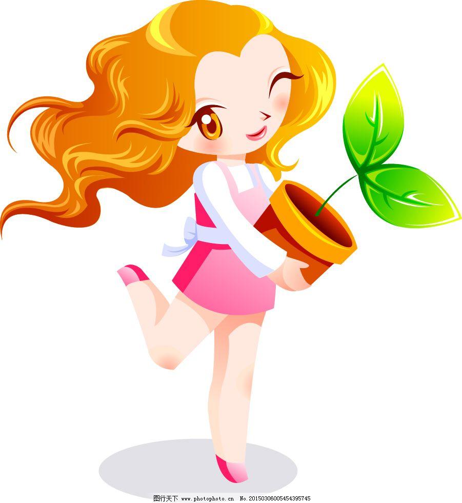 卡通女孩抱花盆