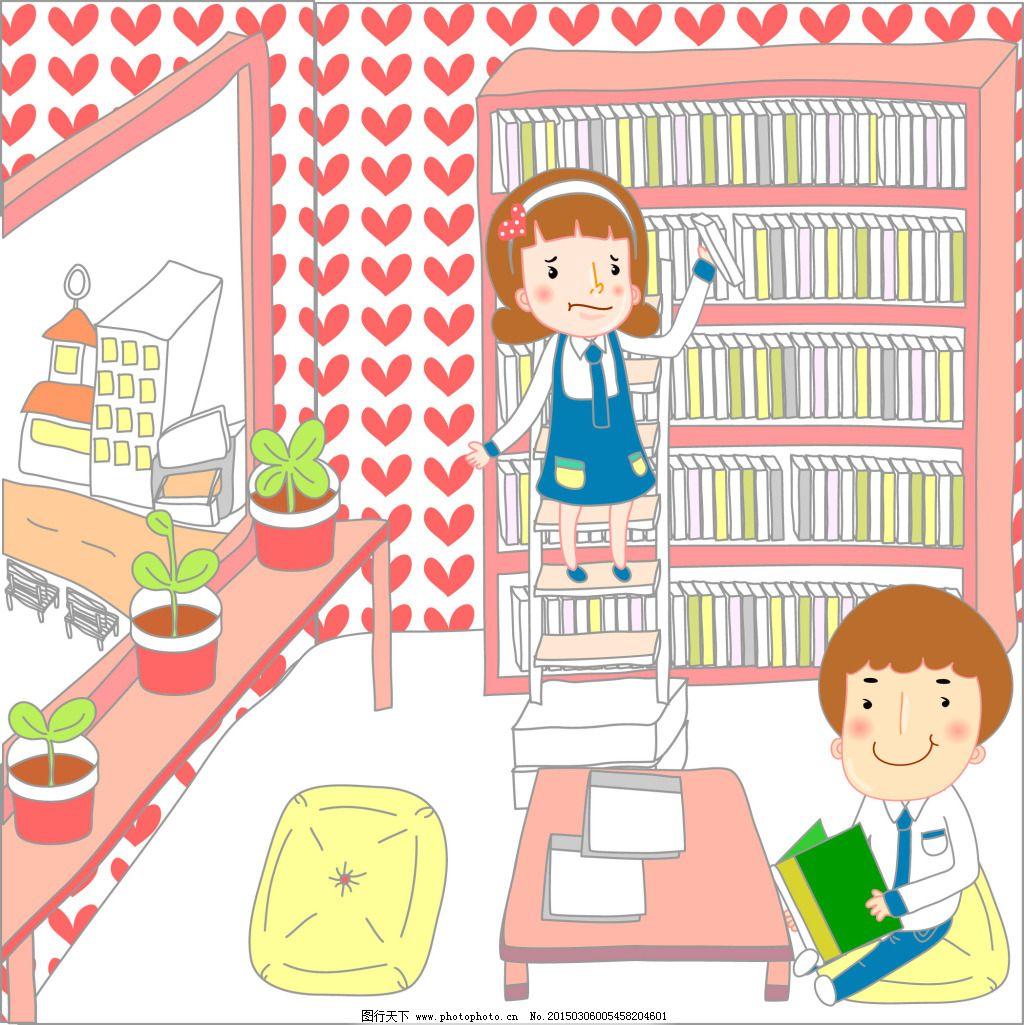 卡通 人物 向量 人物 卡通 彩绘 学生 图书馆 看书 矢量图 矢量人物