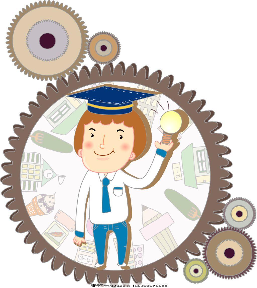 校园毕业生免费下载 卡通 人物 向量 人物 卡通 彩绘 学生 毕业 齿轮图片