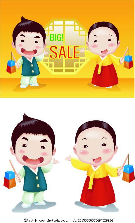 韩国卡通人免费下载 韩国卡通