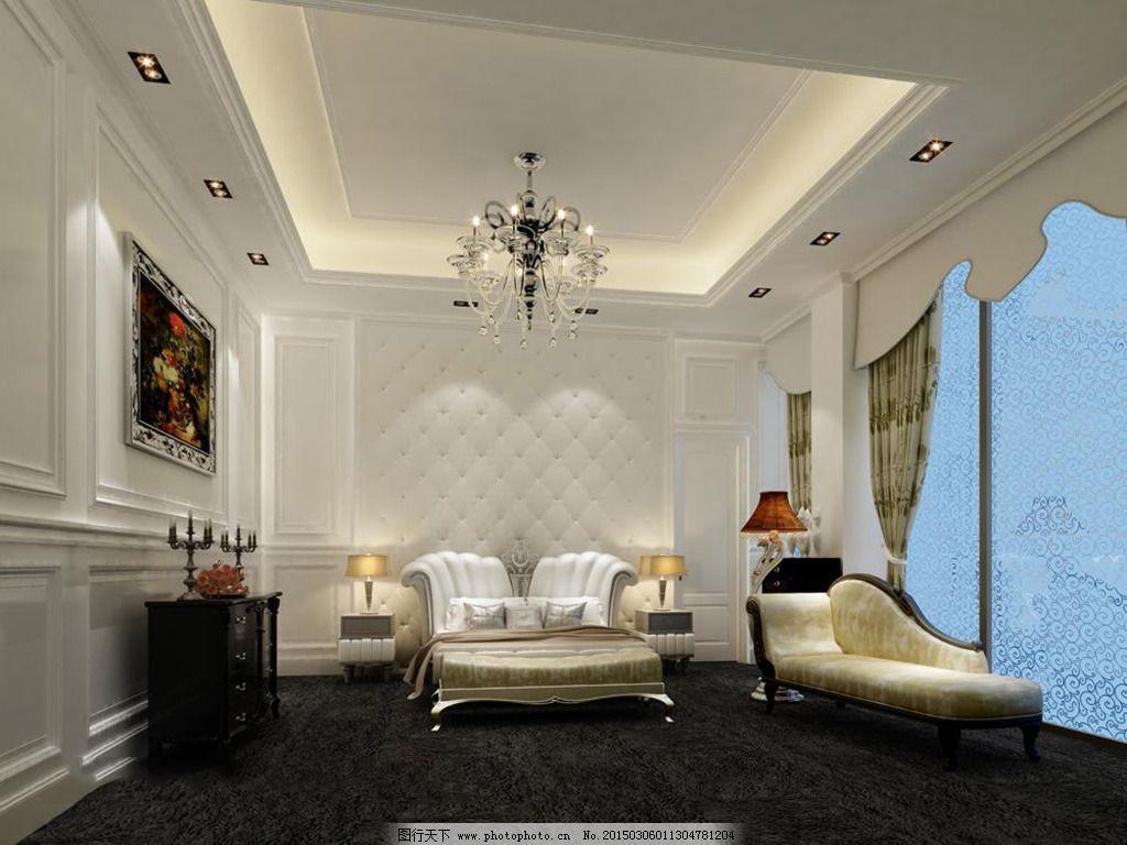 简约欧式客厅 简约欧式客厅免费下载 灯具模型 沙发茶几 室内设计