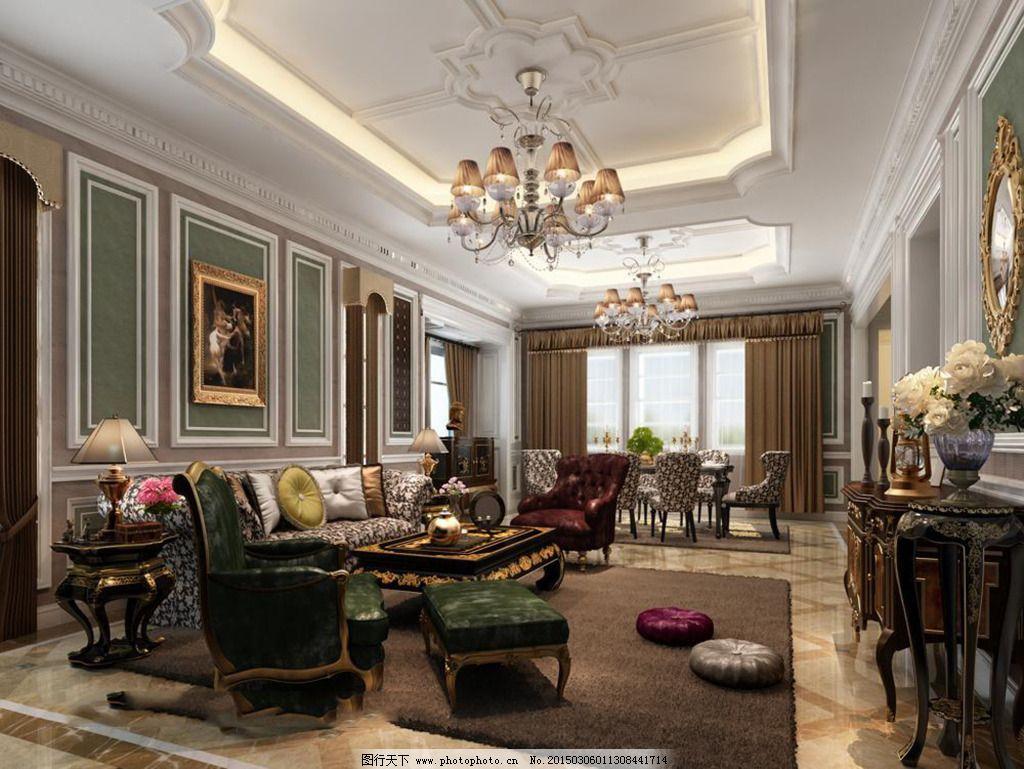 欧式客厅模型免费下载 3d效果图 欧式客厅 沙发茶几 客厅模型 欧式