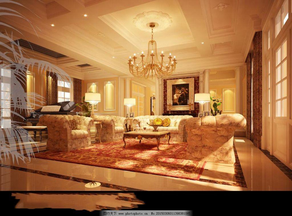 设计图库 装饰素材 室内设计  欧式家具客厅免费下载 3d效果图 灯具图片