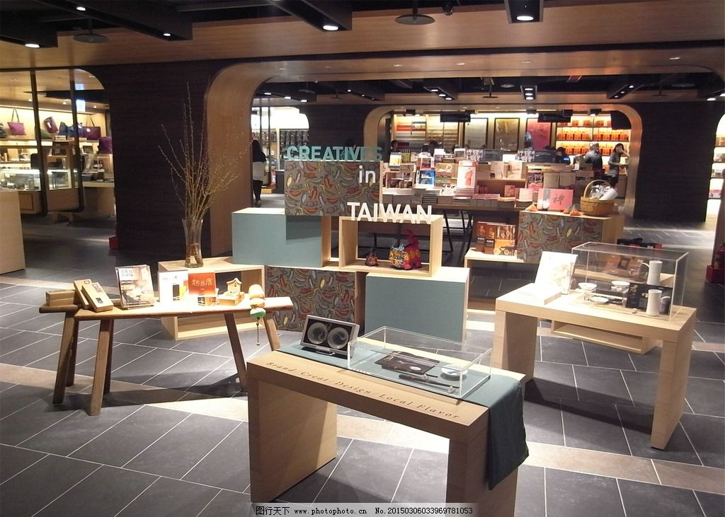 唯美 风景 风光 旅行 人文 台湾 台北 独立书店 书店 图书广场 摄影图片