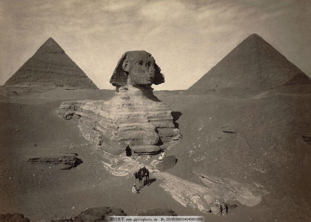 埃及金字塔儿童画