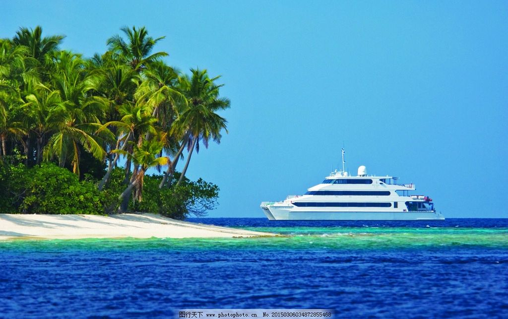 椰树 白云 蓝天 大海 沙滩 海滩 唯美 自然风景 摄影 自然景观 自然
