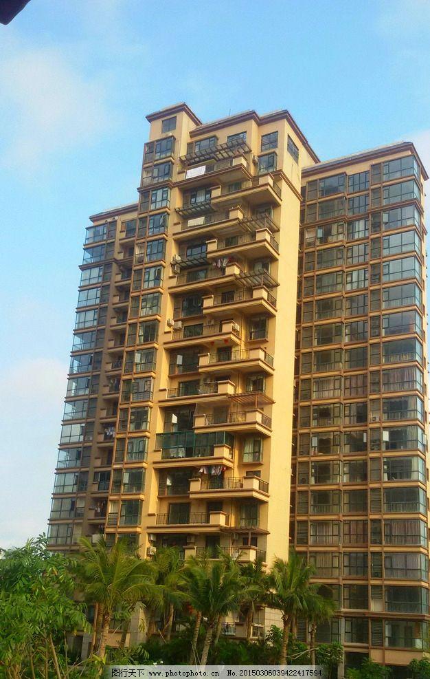 高层住宅 高楼 高层居民楼 高楼大厦 住宅楼 园林建筑集锦 摄影