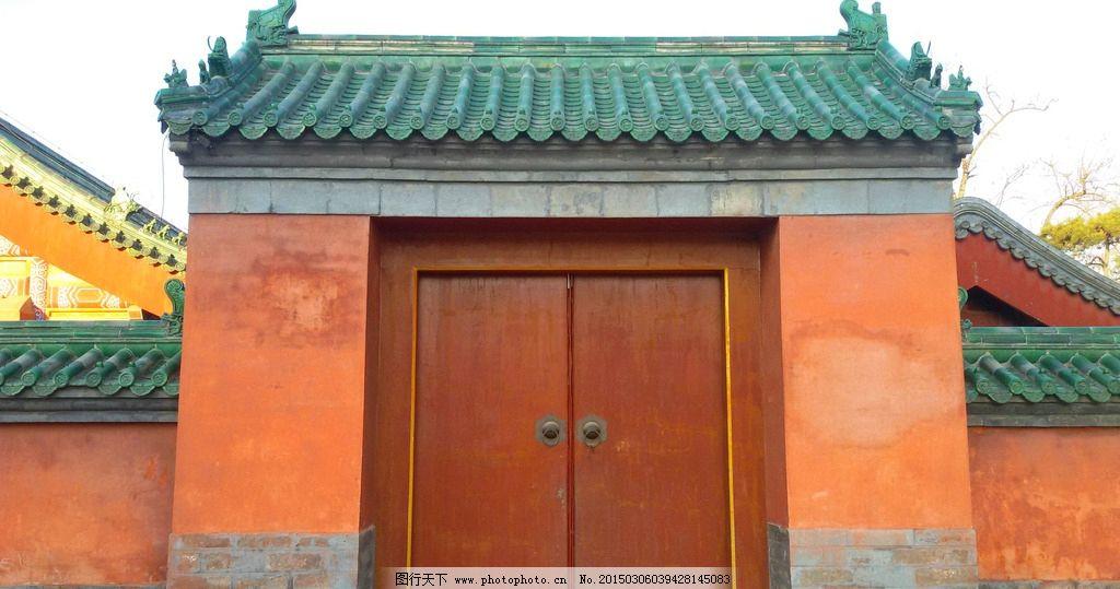 古建筑大门 古建筑 古代建筑 地坛建筑 中式建筑 古建筑集锦 摄影
