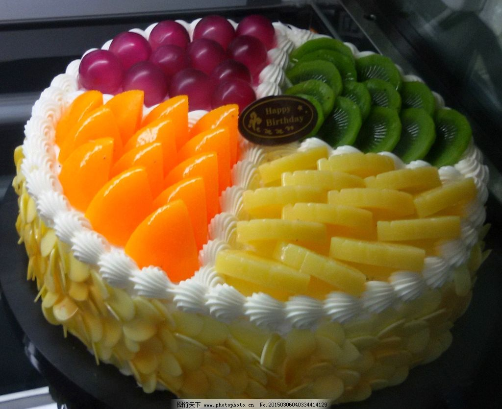 生日蛋糕 生日蛋糕图片 生日蛋糕照片 生日蛋糕素材 水果蛋糕 天下