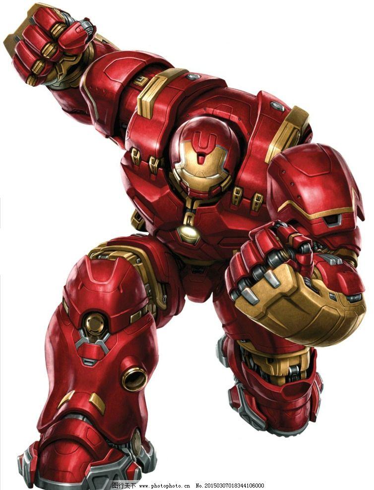复仇者联盟2 钢铁侠 复仇者联盟 反浩克 浩克 设计 动漫动画 动漫人物