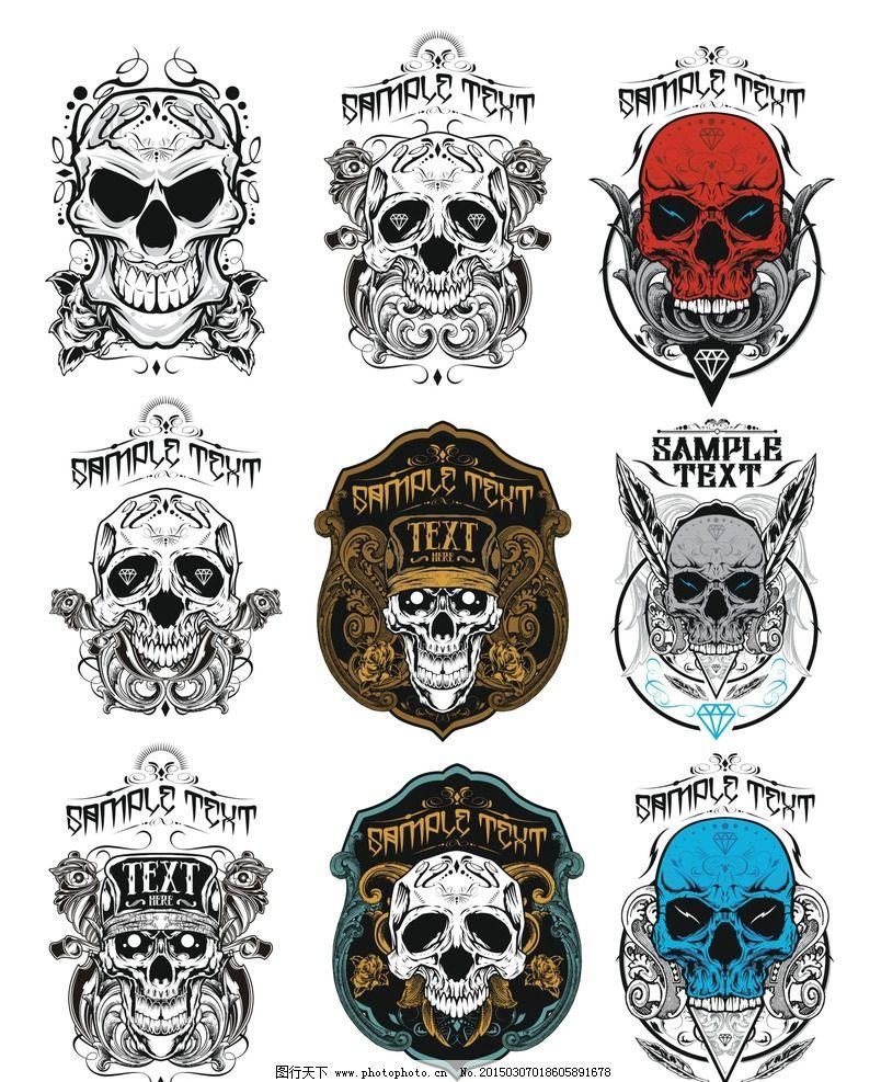 潮流 骷髅头 骷髅纹身图案 绘画 手绘图形 水彩画 图形图案 图形图标
