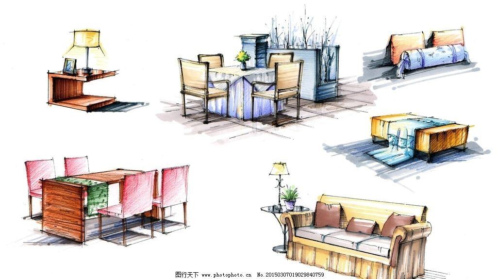 室内手绘培训 环艺设计 快题培训 室内家居 单体表现 马克笔表现 彩铅