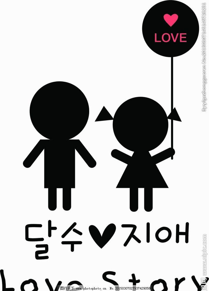 男孩女孩 男孩 女孩 矢量 q版头像 可爱男孩女孩 卡通 生活人物 人物