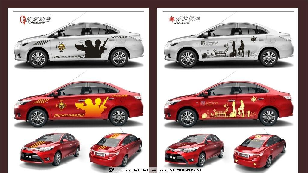 车身贴图片_其他_广告设计_图行天下图库