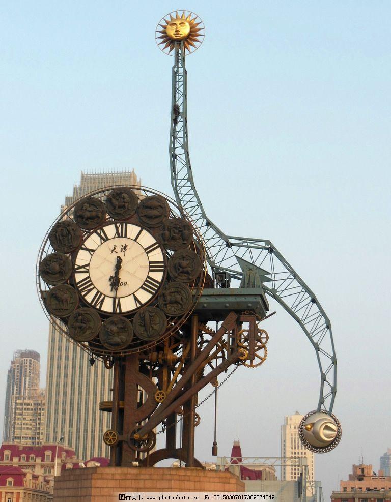 天津 世纪钟 钟表 广场雕塑 时间 摄影 旅游摄影 人文景观 300dpi jpg