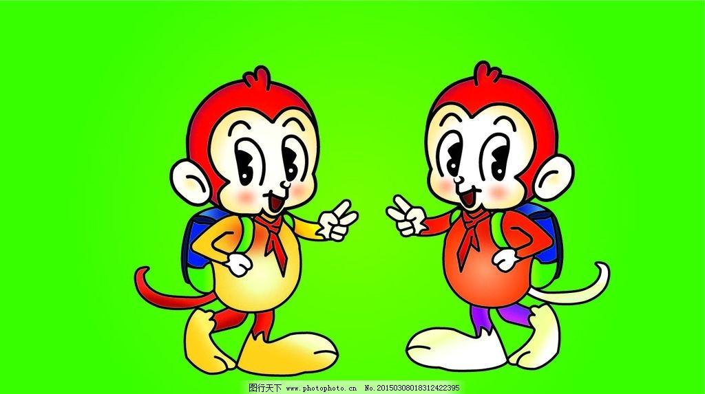 卡通猴 卡通贴画 卡通 猴 可爱 马戏 嘻哈猴 孙悟空 卡通头像 卡通