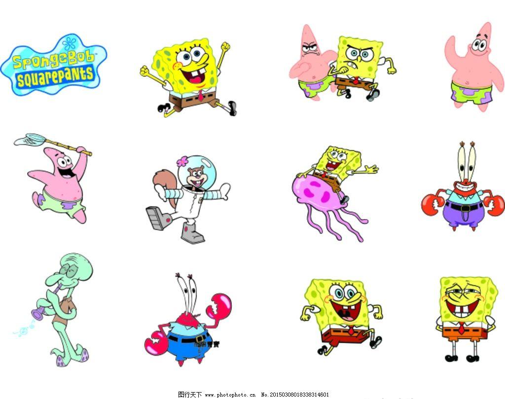 海绵宝宝 海绵 比奇堡 派大星 蟹老板  设计 动漫动画 动漫人物  ai