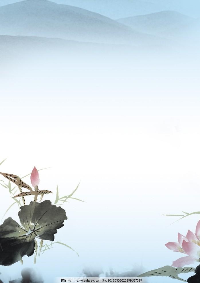 古风 水墨画 水墨风格 古风背景 中国风背景 水墨背景 设计 底纹边框