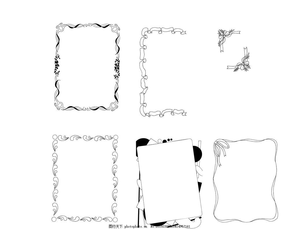 边框 画框 黑白丝带 装饰 底纹