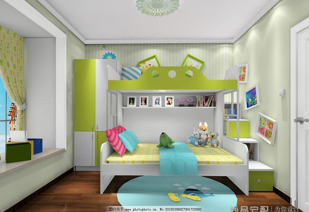 兒童房 上下床 衣柜 設計效果圖 室內設計 設計 環境設計 室內設計 72