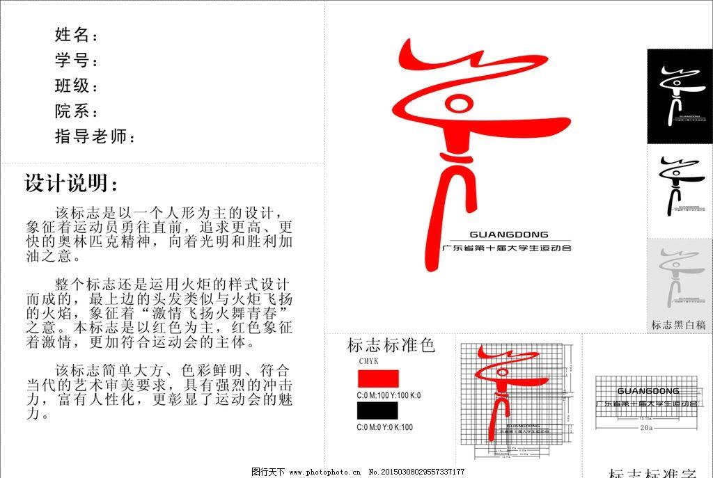 标志设计图片中南建筑设计院室内设计图片