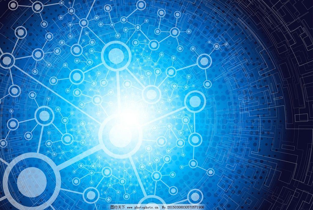 网络 连接 通讯 无线 连线 关联 蓝色 互联网 科技背景 矢量