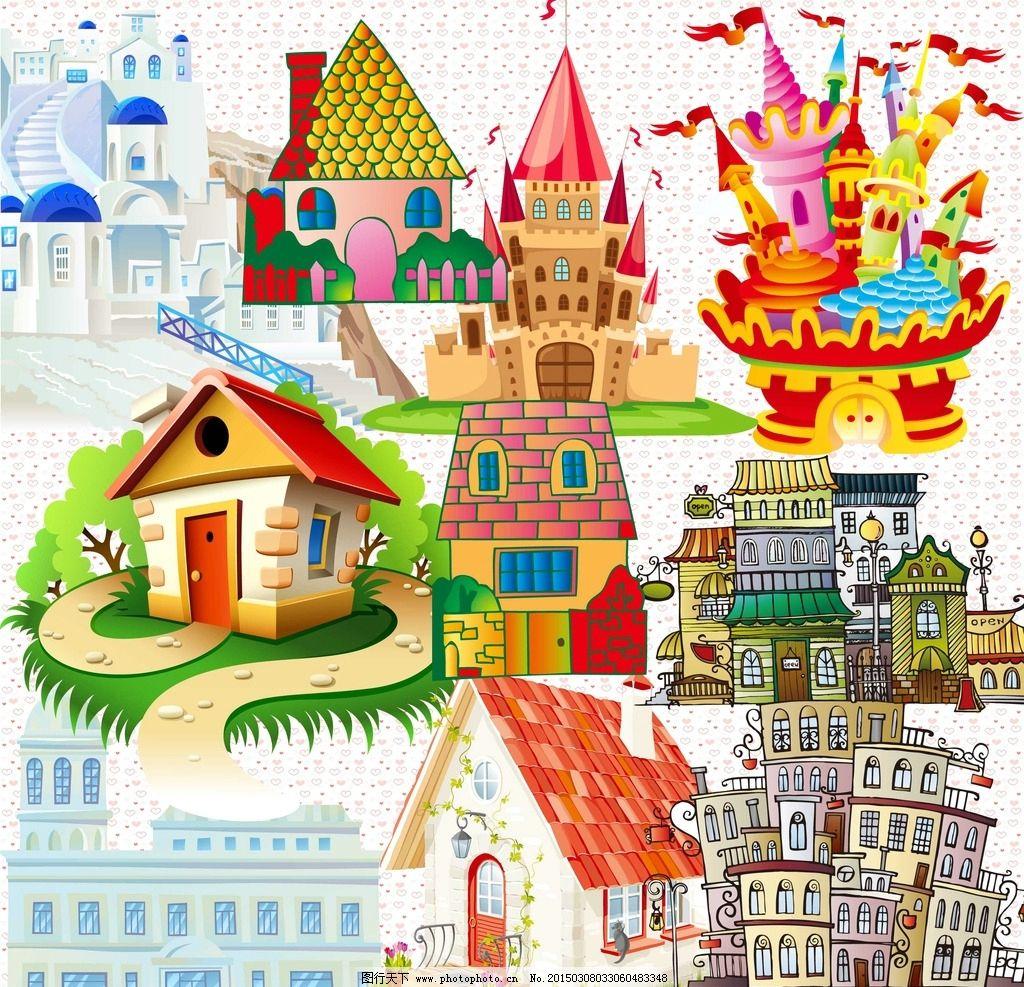 卡通房子 免费下载 房子 手绘 卡通 漫画 设计 psd分层素材 psd分层素