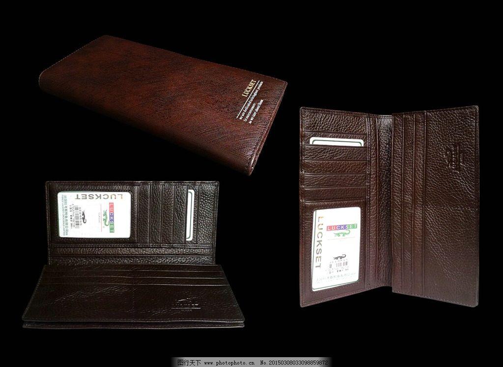 长款真皮钱包结构展示图片,内部 牛皮 银包-图行天下